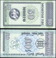 Mongolia 50 Mongo Banknotes Uncirculated UNC - Bankbiljetten