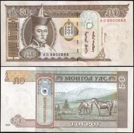 Mongolia 2000 50 Tugrik Banknotes Uncirculated UNC - Unclassified