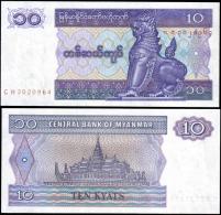 Myanmar 10 Kyats Banknotes Uncirculated UNC - Bankbiljetten