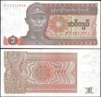 Myanmar 1990 1 Kyat Banknotes Uncirculated UNC - Banknotes