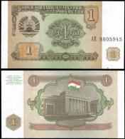 Tajikistan 1994 1 Ruble Banknotes Uncirculated UNC - Unclassified
