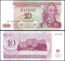 Transdniestria 10 Rublei Banknotes Uncirculated UNC - Banknotes