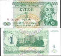 Transdniestria 1994 1 Ruble Banknotes Uncirculated UNC - Banknotes