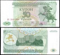 Transdniestria 50 Rublei Banknotes Uncirculated UNC - Banknotes
