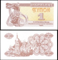 Ukraine 1991 1 Karbovanets Banknotes Uncirculated UNC - Banknotes