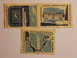 USSR 3 Old Matchbox Labels 1963 - Cajas De Cerillas - Etiquetas