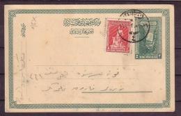 1926 TURKEY LONDON PRINTING POSTCARD - 1921-... Repubblica