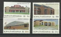 BOPHUTHATSWANA - 1982 Independence Anniversary Set Of 4 MNH **  Sc 96-9 - Bophuthatswana