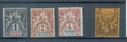 INDE 249 - YT 1/2/3 *  - 12 (2ème Choix Une Dent Centre Haut Manquante - Second Choice) - India (1892-1954)