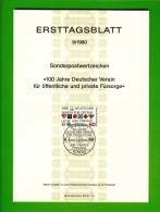 GERMANY, 1980, Ersttagblatt Nr 9,  Private Fuersorge - [7] Federal Republic