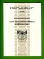 GERMANY, 1980, Ersttagblatt Nr 22,  Weinbau In Mitteleuropa - [7] Federal Republic