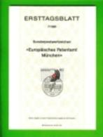 GERMANY, 1981, Ersttagblatt Nr 7,  Patentamt Muenchen - [7] Federal Republic
