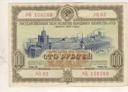 Gos Zaem 1953 100 Rub - Russie