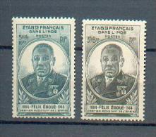 INDE 265 - YT 234/235 ** - India (1892-1954)