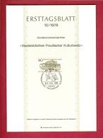 GERMANY-BERLIN 1978, Ersttagblatt Nr 10, Staatsbibliothek Preussischer Kulturbesitz - [5] Berlin