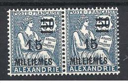 ALEXANDRIE  N� 71/b VARIETEE 1 ET 5 ESPACE TENANT A NON ESPACE   NEUF** LUXE