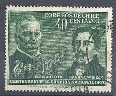 130203194  CHILE YVERT   Nº  218 - Chili