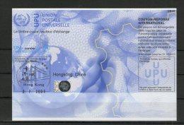 2485 IRC IAS CRI - International Reply Coupon - Antwortschein T34 Gestempelt  Hong Kong HK20090528 - Hong Kong (1997-...)