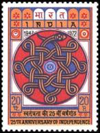 India 1973 ( Wheel Of Asoka, Naga ( Serpent ) .... ) - MNH (**) - Unused Stamps