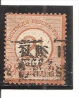 Alemania-Germany Yvert  28 (usado) (o) - Usados