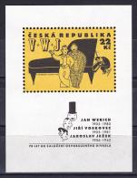 Czech Republic 1995 ( Theater Personalities ) - MNH (**) - Czech Republic