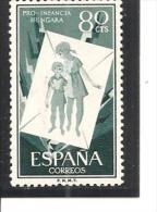 España/Spain-(MNH/**) - Edifil  1203 - Yvert  894 - 1931-Hoy: 2ª República - ... Juan Carlos I