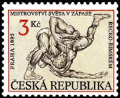 Czech Republic 1995 ( World Wrestling Championships, Prague ) - MNH (**) - Czech Republic