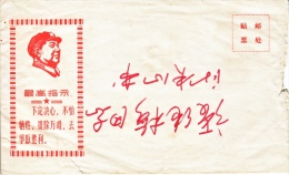 PRC   CULTURAL  REVOLUTION  COVER  MAO  POEMS - 1949 - ... People's Republic