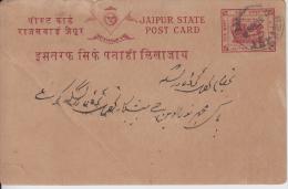Jaipur  1/4A  De La Rue  Print Post Card..Light Crease  #  49434 Inde Indien India - Jaipur