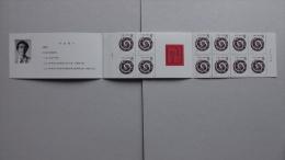China VR 2220A Sc 2193 MH/booklet SB16 **/mnh, Jahr Der Schlange - Nuovi
