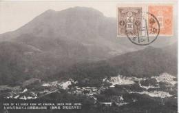 Unzen Park - *belle Carte* Edition Taisho- Non écrite. - Japon