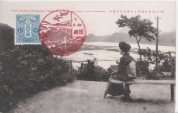Kinosaki- //  Belle Carte  //  Non écrite. (1925) - Japon