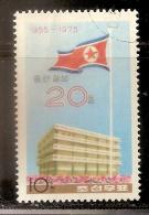 COREE OBLITERE - Korea (...-1945)