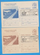 Beekeepers Association, Bees  ROMANIA 2 X  POSTAL STATIONERY 1978 - Abeilles