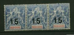 Indochine  N° 23  Neuf  **  Cote Y & T  10,50 Euro Au Quart De Cote