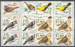 STAMP USSR RUSSIA Mint (**) Set 1979 BIRD Fauna Owl Woodpecker - Ungebraucht