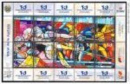 RT)2011,VENEZUELA SHEET OF 10 TRIBUNAL SUPREMO DE JUSTICIA (VITRAL) ,MNH - Venezuela