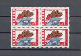 STAMP USSR RUSSIA Mint (**) 1979 CINE Cinema Movie Film - Ungebraucht