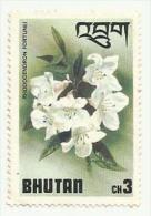 BHUTAN MNH FLOWERS FLOWER  CONDITION AS PER SCAN  ::: - Bhután