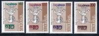 ARMENIA 1996 Definitive Surcharges (4) MNH / ** - Armenia