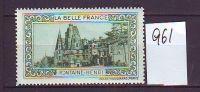 FRANCE. TIMBRE. VIGNETTE. COLONIE. BELLE FRANCE. NORMANDIE.......FONTAINE HENRI - Tourism (Labels)