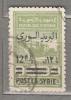 SYRIA 1945 Arab Overprinted Used (o) Mi 508 #16872 - Syrie