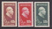 China 1951 - Michel 110-112 (110, 112 Mint No Gum. 111 Used) - Neufs
