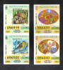 MALTA - 4 OLD LOTTERY TICKETS - 1996/98 - Lotterielose