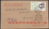 CHINA CHINE ADDED CHARGE LABEL COVER OF HUBEI YUNXI 442600 - Storia Postale
