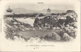 CHINE  -LONG-TCHEOU  -CONFLUENT DU SI-KIANG - Chine