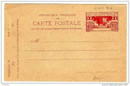 CP Neuve 45c Arts Décoratifs - Cartes Postales Types Et TSC (avant 1995)