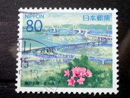 Japan - 1998 - Mi.nr.2600 A - Used - Prefectures: Kagawa - Ramp To The Seto Ohashi Bridge - Usati