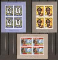 GHANA 1961 - Yvert #H3/5 - MNH ** - Ghana (1957-...)
