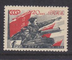 Russia, USSR 1938 - Michel 594 MH - 1923-1991 URSS